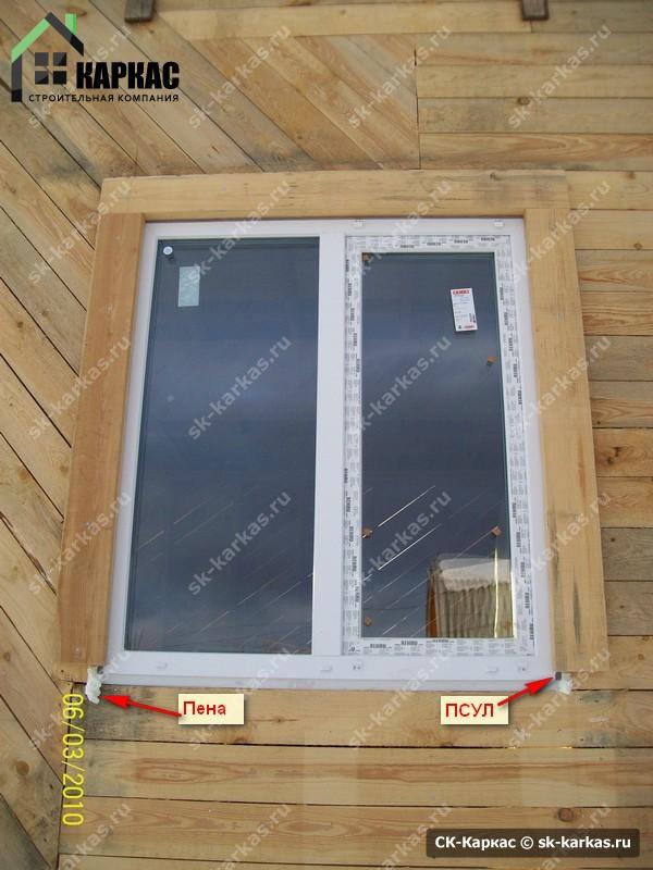 Установить деревянное окно в каркасном доме своими