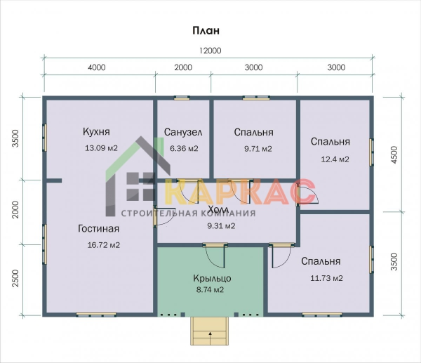 план дома 12х8