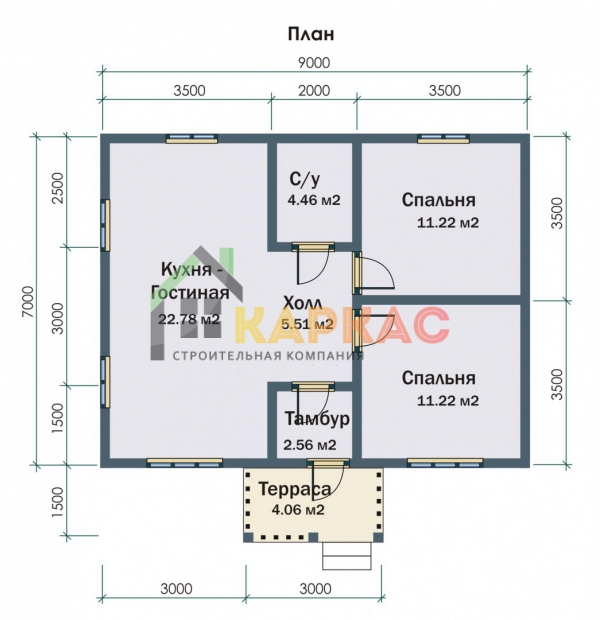 схематичная планировка дома 7х9