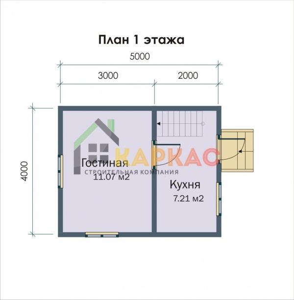 план 1 этажа каркасного дома 5х4