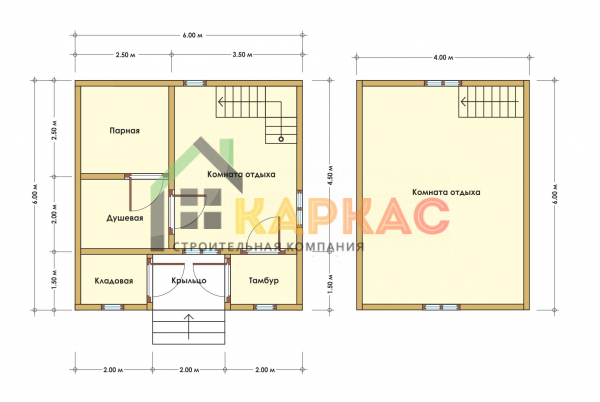 Каркасная баня 6х6 «Проект №5» план